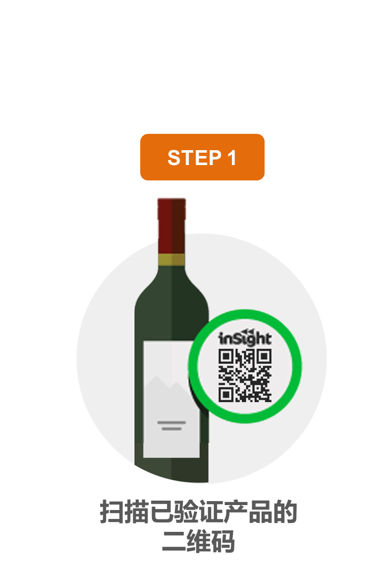 Scan qr code on product with your phone zh cn
